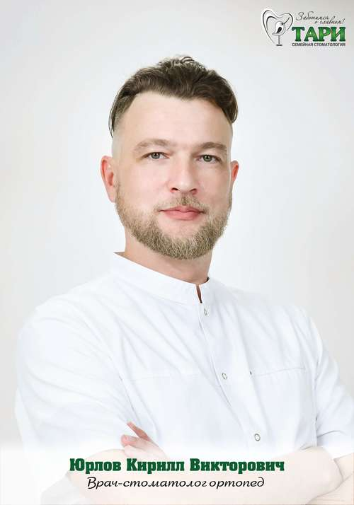 kirill-yurlov